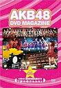 【送料無料】【smtb-u】【中古】その他DVD AKB48 DVD MAGAZINE Vol.06 AKB 薬師寺奉納公演2010...