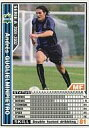 【中古】WCCF/2001-2002 Ver2.0 A09 : MF アンドレス・グリエルミンピエトロ【10P06may13】...