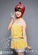 【中古】生写真(AKB48・SKE48)/アイドル/AKB48 田名部生来/「逃した魚たち」特典