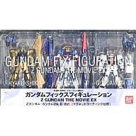 コレクション, その他  ZMk-II GUNDAM FIX FIGURATION Z GUNDAM THE MOVIE. EX Z