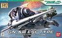 【中古】プラモデル 1/144 HG ジンクスIII(地球連邦型)「機動戦士ガンダム00」