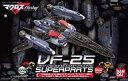 【中古】プラモデル 1/72 VF-25 メサイアバルキリー用スーパーパーツ「マクロスF」
