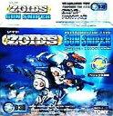 【中古】プラモデル 1/72 ガンスナイパー (ベロキラプトル型) 「ZOIDS」[ZOIDS SERIES No.30]