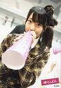 【エントリーで全品ポイント10倍!(7月26日01:59まで)】【中古】生写真(AKB48・SKE48)/アイドル/AKB48 藤江れいな/「週刊AKB vol.3」特典