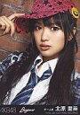 【中古】生写真(AKB48・SKE48)/アイドル/AKB48 北原里英/CD「Beginner」特典【10P18May11】【...