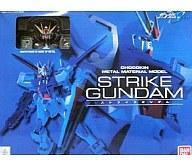 【中古】フィギュア ストライクガンダム CHOGOKIN METAL MATERIAL MODEL「機動戦士ガンダムSEED」