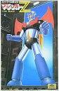 【中古】プラモデル 1/144 スーパーロボット マジンガーZ [マジンガーZ」 ベストメカコレクションNo.52