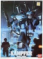 【中古】プラモデル 1/144 ケンプファー MS-18E 「機動戦士 ガンダム0080 ポケットの中の戦争...