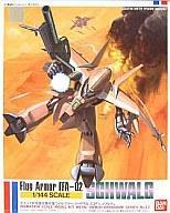 中古 プラモデル1/144FFA-02シュワルグ「機甲戦記ドラグナー」 0020281