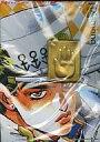 中古小物キャラクタ 空条承太郎 ジョジョの奇妙な冒険 第四部 ダイヤモンドは砕けない一番くじF賞 ジョジョバッヂ