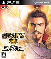 【中古】PS3ソフト 信長の野望 天道 with パワーアップキット
