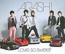 男性のカラオケでモテる曲 「嵐」の「Love so sweet」を収録したCDのジャケット写真。