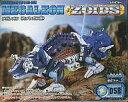 【中古】プラモデル 1/72 RZ-058 メガレオン(カメレオン型) 「ZOIDS ゾイド」