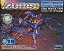 【中古】プラモデル 1/72 RZ-019 ダブルソーダ(クワガタ型) 「ZOIDS ゾイド」