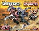 【中古】プラモデル 1/72 RZ-027 レブラプター(ベロキラプトル型) 「ZOIDS ゾイド」