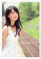【中古】女性アイドル写真集 藤川ゆり写真集 moe navi 八戸