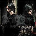 徳永英明 vocalist