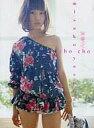 【中古】女性アイドル写真集 安田美沙子写真集 cho-cho【10P26Aug11】【画】