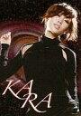 【中古】コレクションカード(女性)/トレカ/KARA KARA-JP-057 : KARA-JP-057/Nicole(ニコル)/KARA OFFICIAL CARD COLLECTION 〜PREMIUM JAPAN EDITION〜