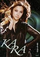 トレーディングカード・テレカ, トレーディングカード 1092601:59()KARA KARA-JP-056 KARA-JP-056Gyu ree()KARA OFFICIAL CARD COLLECTION PREMIUM JAPAN EDITION