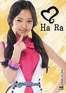 コレクション, その他 ()KARA KARA-JP-014 KARA-JP-014Hara()KARA OFFICIAL CARD COLLECTION PREMIUM JAPAN EDITION