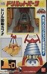 【中古】おもちゃ ビーロボ カブタック 1-D ドリルットパーツ [スーパーチェンジシリーズ]