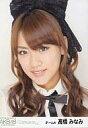 【送料無料】【smtb-u】【中古】生写真(AKB48・SKE48)/アイドル/AKB48 高橋みなみ/顔アップ/DOC...