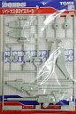 【中古】プラモデル 1/72 カスタマイズパーツ04 アタックユニット ゾイドショップ限定版「ZOIDS ゾイド」CP-04