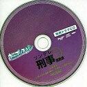 中古アニメ系CD うたの☆プリンスさまっ♪ Sweet Serenade 特典ドラマCD ツンデレ刑事情熱派
