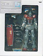 フィギュア RGM-79 ジム 「機動戦士ガンダム」 ガンダムシリーズスペシャルクリエイティブ...