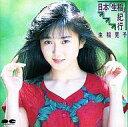 【中古】邦楽CD 生稲晃子 / 日本「生稲」紀行(廃盤)