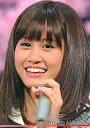 【新品】雑貨 前田敦子 AKB48 B5下敷き[PX-ST002]【10P21Feb12】【画】