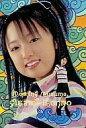 【中古】アイドル/トレカ/モーニング娘。P・Pカード パート2 NO.179 : NO.179/紺野あさ美【1...