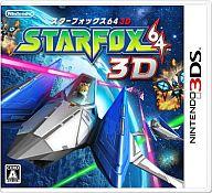 Nintendo 3DS・2DS, ソフト 3DS STARFOX64 3D(64 3D)
