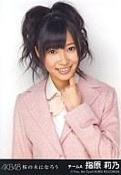 【中古】生写真(AKB48・SKE48)/アイドル/AKB48 指原莉乃/CD 「桜の木になろう」特典【10P25Ju...