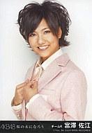 【中古】生写真(AKB48・SKE48)/アイドル/AKB48 宮澤佐江/CD 「桜の木になろう」特典【10P24Au...