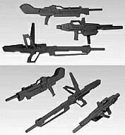 プラモデル・模型, その他  1144 cover-kit HGUC WEAPON SETZZZ-1 Z 2959