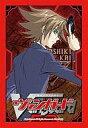 【中古】サプライ ブシロード スリーブコレクション ミニ Vol.5 カードファイト!!ヴァンガード 『櫂トシキ』