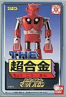 【中古】フィギュア THE 超合金 GT-04 マッハバロン 「スーパーロボット マッハバロン」【10P...