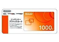 【新品】Wiiハード ニンテンドープリペイドカード1000円【10P13Dec13】【画】