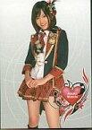 【中古】アイドル(AKB48・SKE48)/AKB48 オフィシャルトレーディングカード オリジナルソロバージョン AM-008 : 前田敦子/レギュラーカード/AKB48 オフィシャルトレーディングカード オリジナルソロバージョン