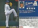【中古】スポーツ/2011プロ野球チップス第1弾/西武/レギュラーカード 11 : 帆足 和幸