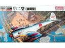 【新品】プラモデル プラモデル 1/48 陸軍 一式戦闘機 隼二型 後期型 [FB4]【10P19Mar13】【画】