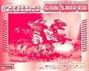 【中古】プラモデル 1/72 ガンスナイパー(ベロキラプトル型) ナオミ・フリューゲル専用機 限定版「ZOIDS ゾイド」