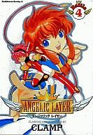 【中古】B6コミック 特価)ANGELIC LAYER 1〜4巻セット / CLAMP【10P24Jan13】【happy2013sale...