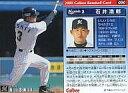 【中古】スポーツ/2000プロ野球チップス第2弾/ロッテ/レギュラーカード 90 : 石井 浩郎