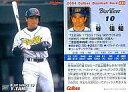 【中古】スポーツ/2004プロ野球チップス第1弾/オリックス/レギュラーカード 33 : 谷 佳知の商品画像