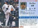 【中古】スポーツ/2004プロ野球チップス第2弾/オリックス/レギュラーカード 114 : ムーアの商品画像