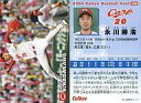 【中古】スポーツ/2004プロ野球チップス第2弾/広島/レギュラーカード 146 : 永川 勝浩