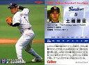 【中古】スポーツ/2005プロ野球チップス第3弾/ヤクルト/レギュラーカード 199 : 土橋 勝征